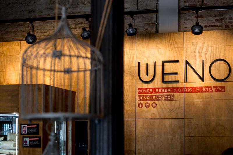 Ueno Ueno